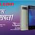 GrameenPhone Smartphone and Bundle Offer ! SmartPhone Symphony G20  2,900TK & Itel it1409  3,100Tk
