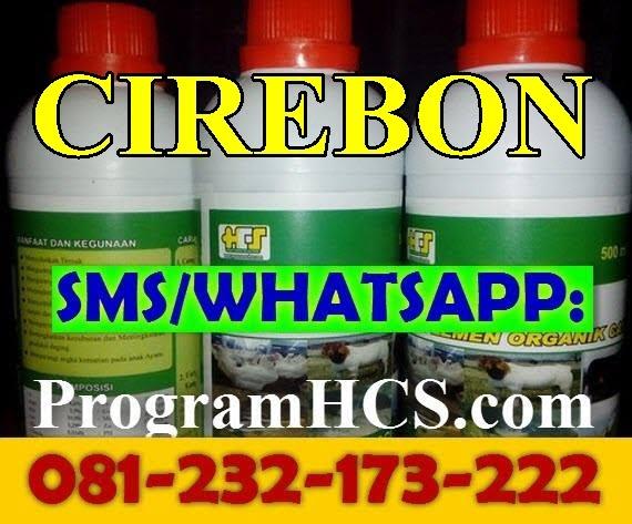 Jual SOC HCS Cirebon