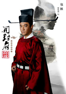 Huang Weide in 2016 Chinese TV series Legend of Kaifeng