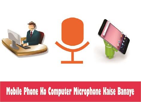 android-mobile-ko-computer-microphone-kaise-banaye