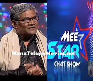 Thanikella Bharani in Mee Star Show