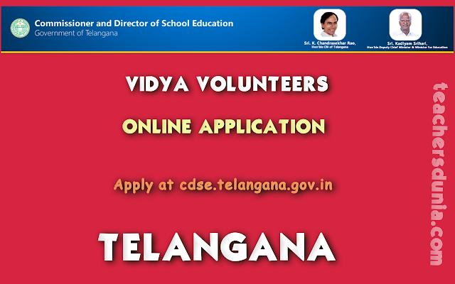 Telangana-Vidya-Volunteers-Online-Application
