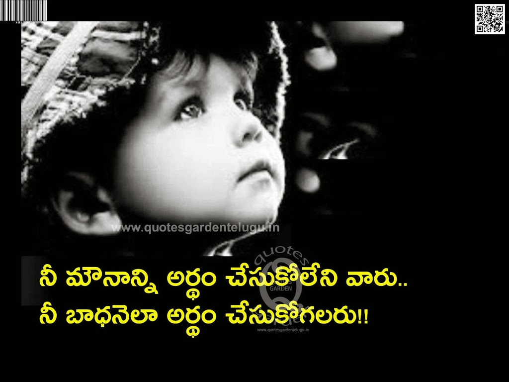 Hd Exclusive Best Quotes On Friendship In Telugu Paulcong