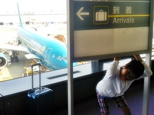 ARRIVAL 成田空港