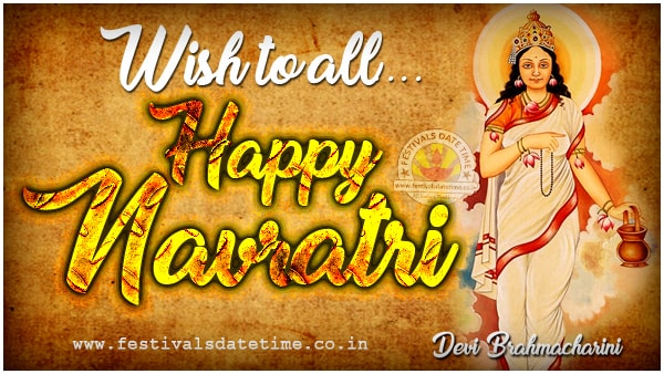 Brahmacharini Navratri Whatsapp Status Free Download, Brahmacharini Navratri Whatsapp Free Wallpaper
