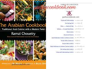 Arab cuisine cook book, arab food pdf, arab pdf ebook, arabian cuisine