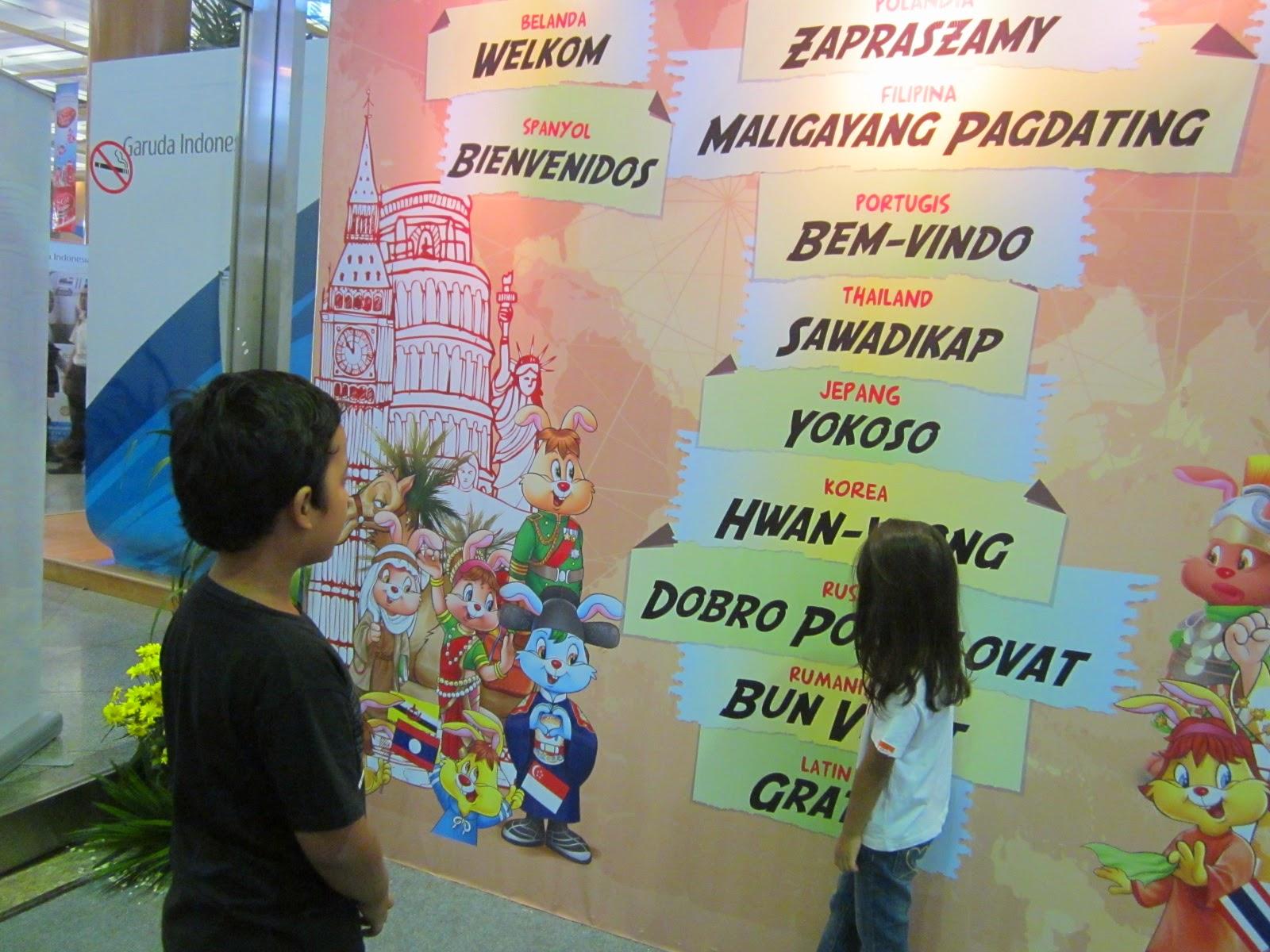Bobo Fair