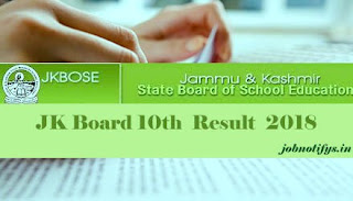 JK Board Result 2018, JKBOSE 10th Class Results 2018, JK Board 10th Class Results 2018, JKBOPEE 10th Class 2018 Result