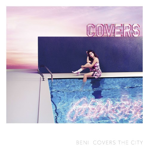 Download COVERS THE CITY rar, flac, zip, mp3, aac, hires