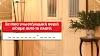 Κουίζ – κρεμάλα: Μόνο το 3% αναγνωρίζει την ελληνική σειρά από το πλατό της! Εσύ;