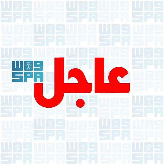 """اوامر ملكية اليوم أصدر الملك سلمان اوامر بإنشاء كنيسة في السعودية """"محدث"""""""