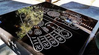 人文研究見聞録:四国八十八ヶ所2番札所 日照山極楽寺 [徳島県]
