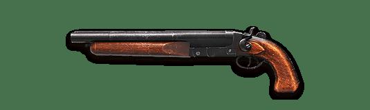 Gambar Semua Senjata Shotgun Free Fire Terbaru PNG Transaparan