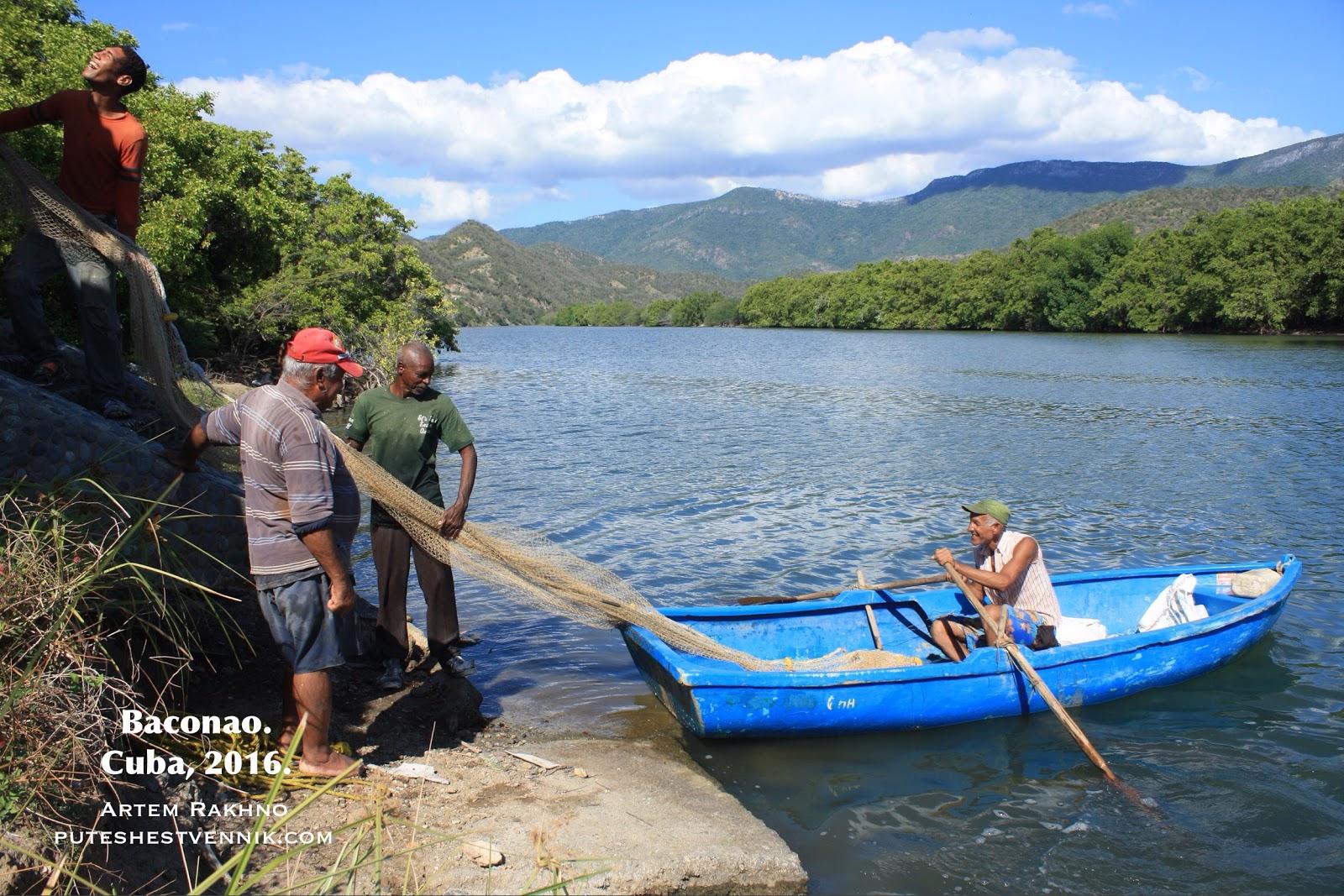 Кубинцы достают сеть из лодки