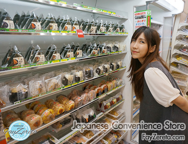 convenience store japan-13