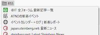 blog.fujiu.jp Firefox 64 に RSS リーダーを追加する方法 (Feedbro)