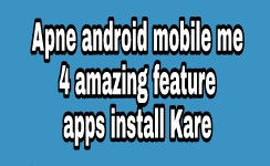 mobile me 4 amazing feature apps