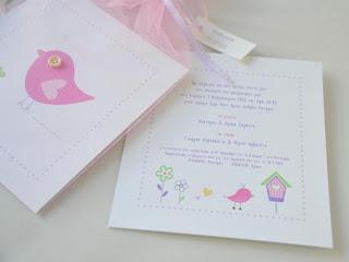 προσκλήσεις βάπτισης για κοριτσάκια με θέμα πουλάκια