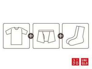 8b751d2c60648 世界に愛されるユニクロのブランド商品でもある1Dayパックをお付けしたプランです。高品質カジュアルで人気のある商品の中でも、男性用の着替え(Tシャツ・ボクサー  ...