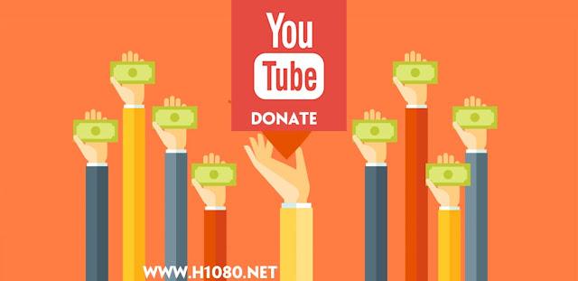 Kiếm tiền từ Donate chơi game