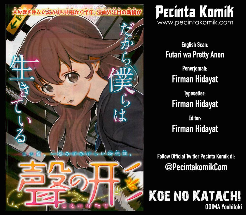 Koe no Katachi Chapter 12-1