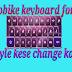 Mobile keyboard font style kese change kare
