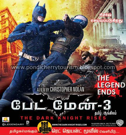 The Dark Knight Rises Batman 3 tamil poster