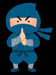 忍者のイラスト(青)