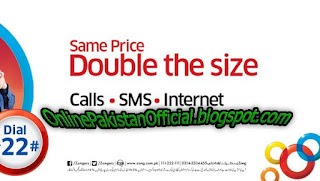 Zong New Offers Same Price Double the Size Latest