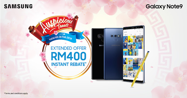 Samsung Galaxy Note9 instant rebate RM400