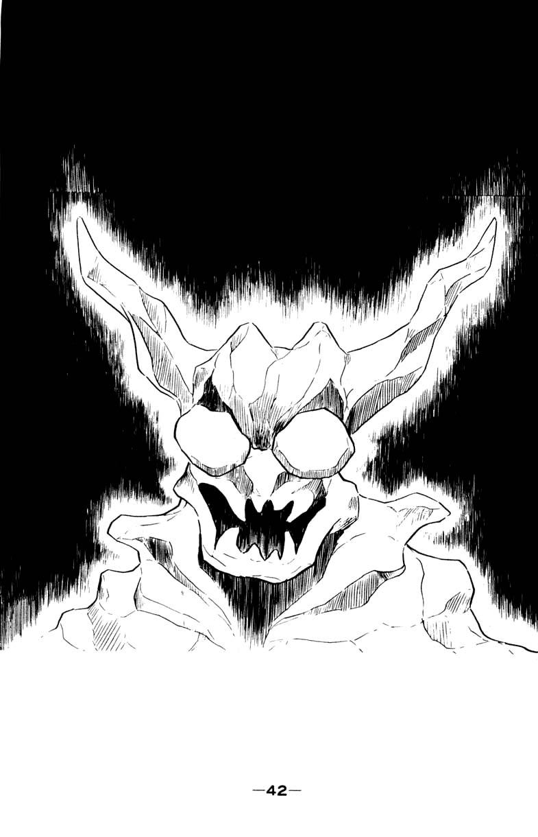 DevilMan chapter 2.1 trang 6
