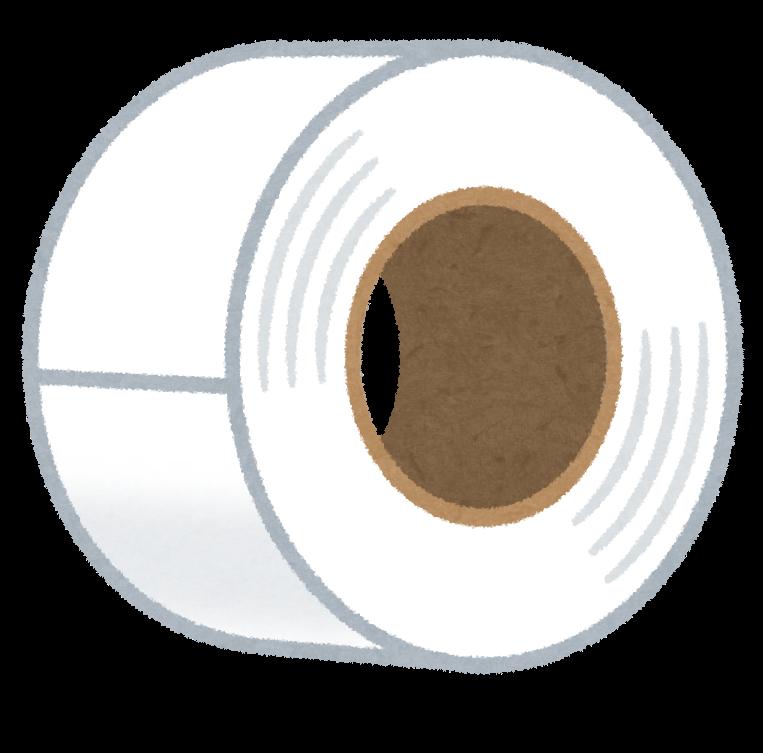 ビニールテープのイラスト かわいいフリー素材集 いらすとや
