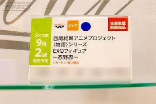 56 Prize Fair