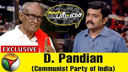 Agni Paritchai 30-04-2017 Exclusive Interview with D. Pandian (Communist Party Of India) | Puthiya Thalaimurai Tv
