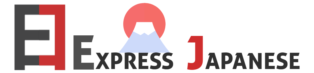 Express Japanese| A highway for JLPT