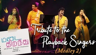 Tribute to the Playback Singers (Medley 2) | Madai Thirandhu