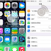 New leaked images confirm the imminent arrival of iPhone 5S to China Mobile