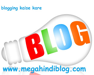 Blogging Kaise Kare | Full Guide – Puri Jankari Hindi Me