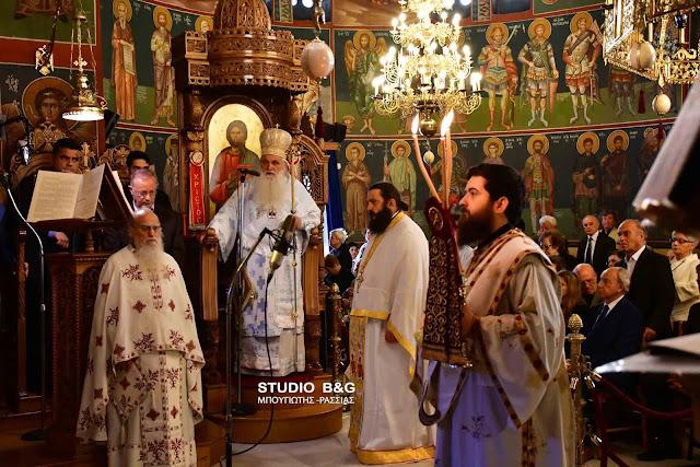 Αρχιερατική Θεία λειτουργία στον Ι.Ν. των Αγίων Κωνσταντίνου και Ελένης στο Ναύπλιο