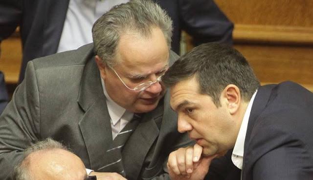 Tsipras withdraws, abolishes the 'Kotzias' decree on territorial waters expansion against Albania
