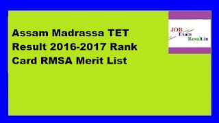 Assam Madrassa TET Result 2016-2017 Rank Card RMSA Merit List