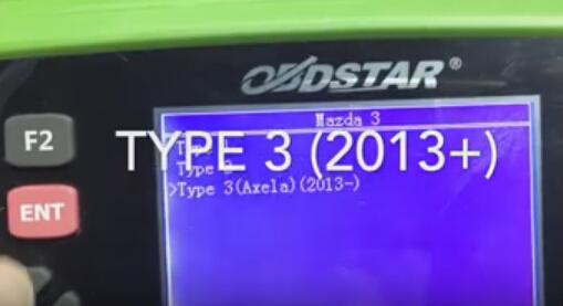 タイプ-3から2013アップ
