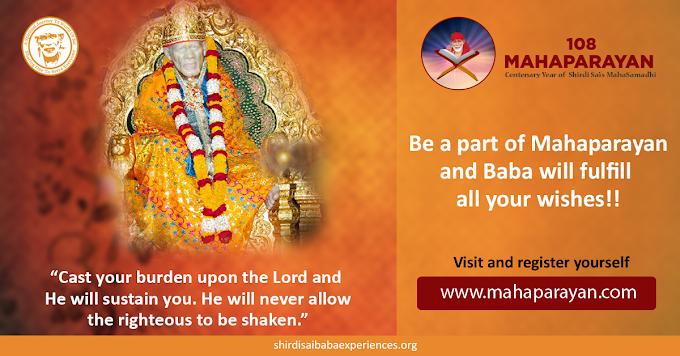 Mahaparayan Is Baba's Blessing