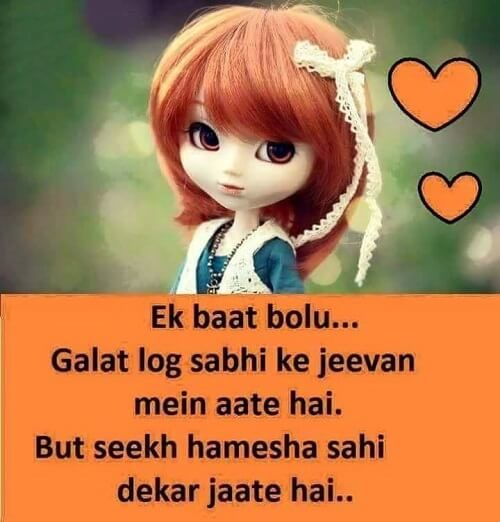 love shayari wallpaper