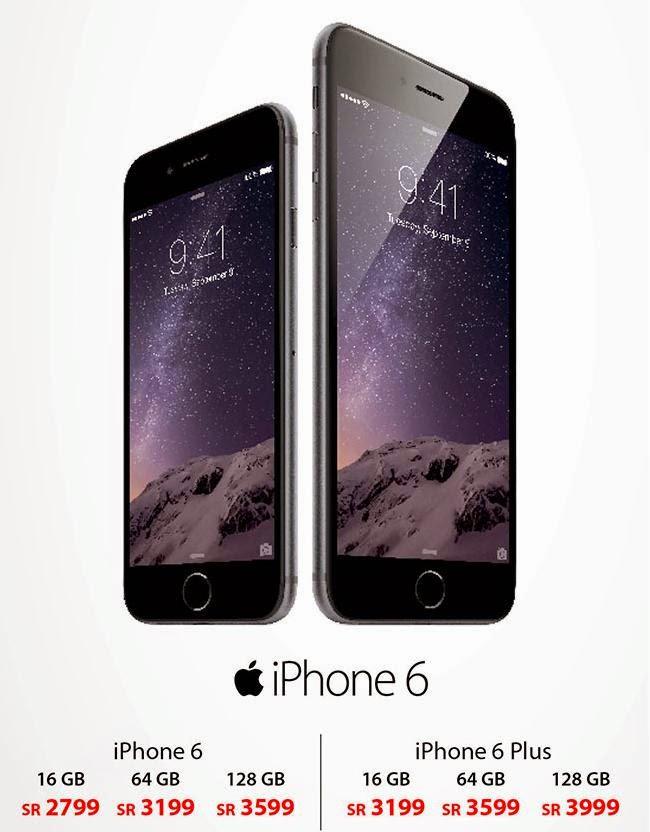 اسعار جوال Apple iPhone 6 فى مكتبة جرير
