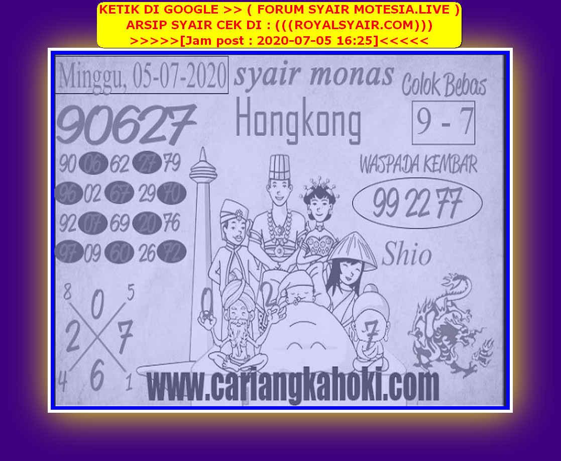 Kode syair Hongkong Minggu 5 Juli 2020 175