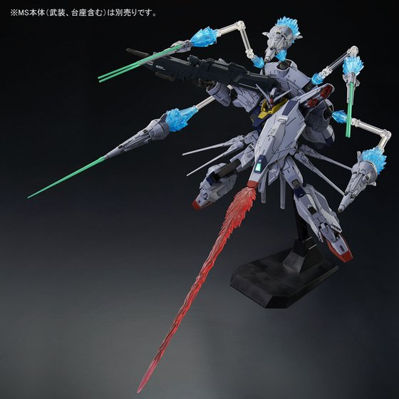 P-Bandai: MG 1/100 Providence Gundam DRAGOON Effect Parts