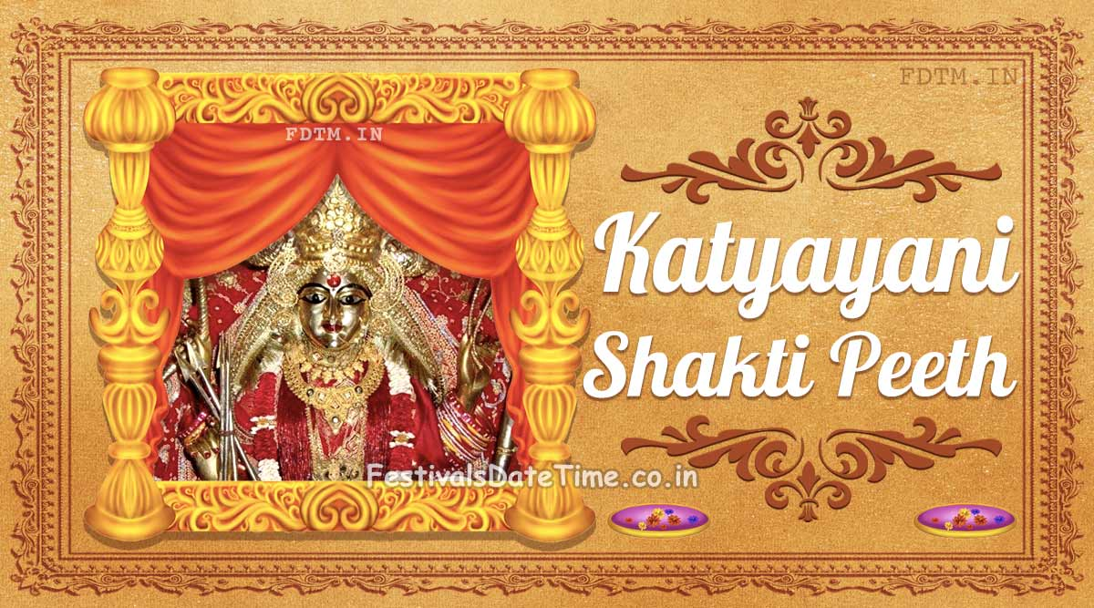 Katyayani Shakti Peeth, Vrindavan, Uttar Pradesh, India: The Shaktism