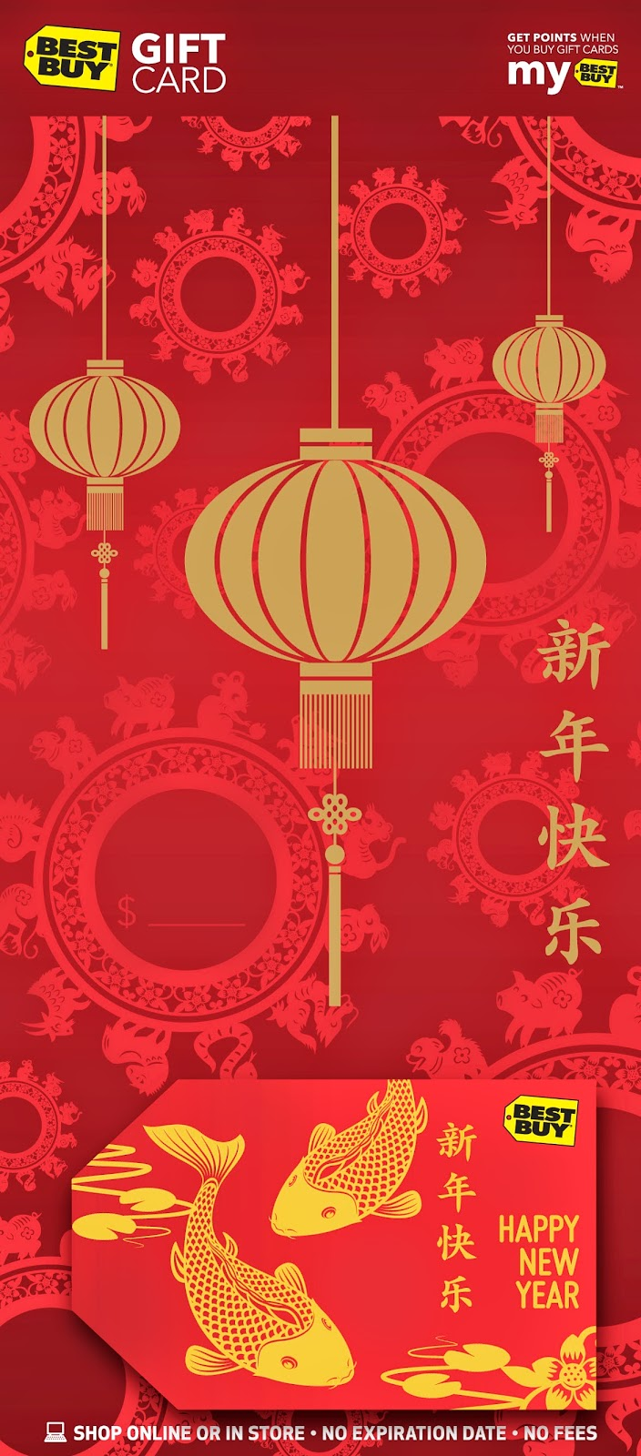 Celebrate the Lunar New Year With These Beautiful Gift Cards From Best Buy