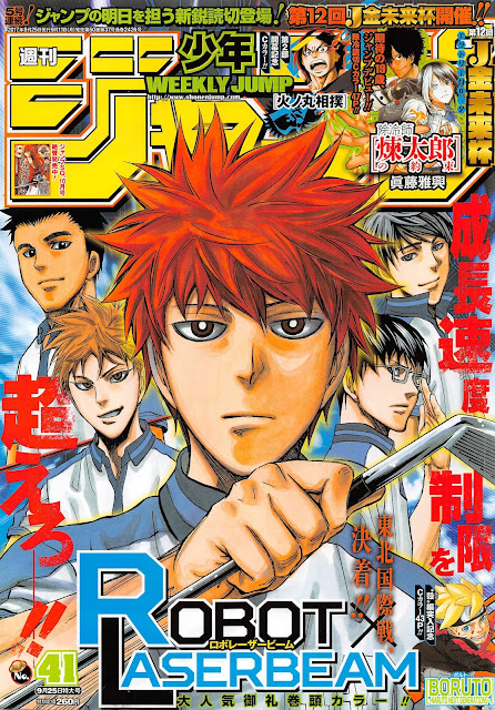 Weekly Shonen Jump edición 41 del 2017